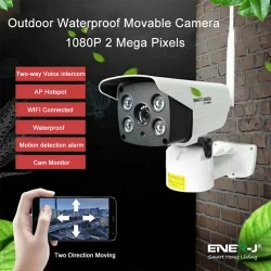 ENER-J Movable Outdoor Wireless WiFi Camera
